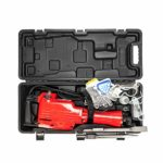 FCH 2200W 1-1/8″ Heavy Duty Electric Demolition Jack Hammer Drill Concrete Breaker Power Tool Kit with 2 Chisel 2 Punch Bit Set W/Case and 1 Pair Gloves